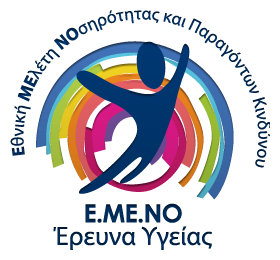 http://emeno.gr/wp-content/themes/emeno/images/logo.png