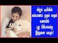 Kalyanam Mudhal Kadhal Varai New Heroine Chaitra Reddy's Age
