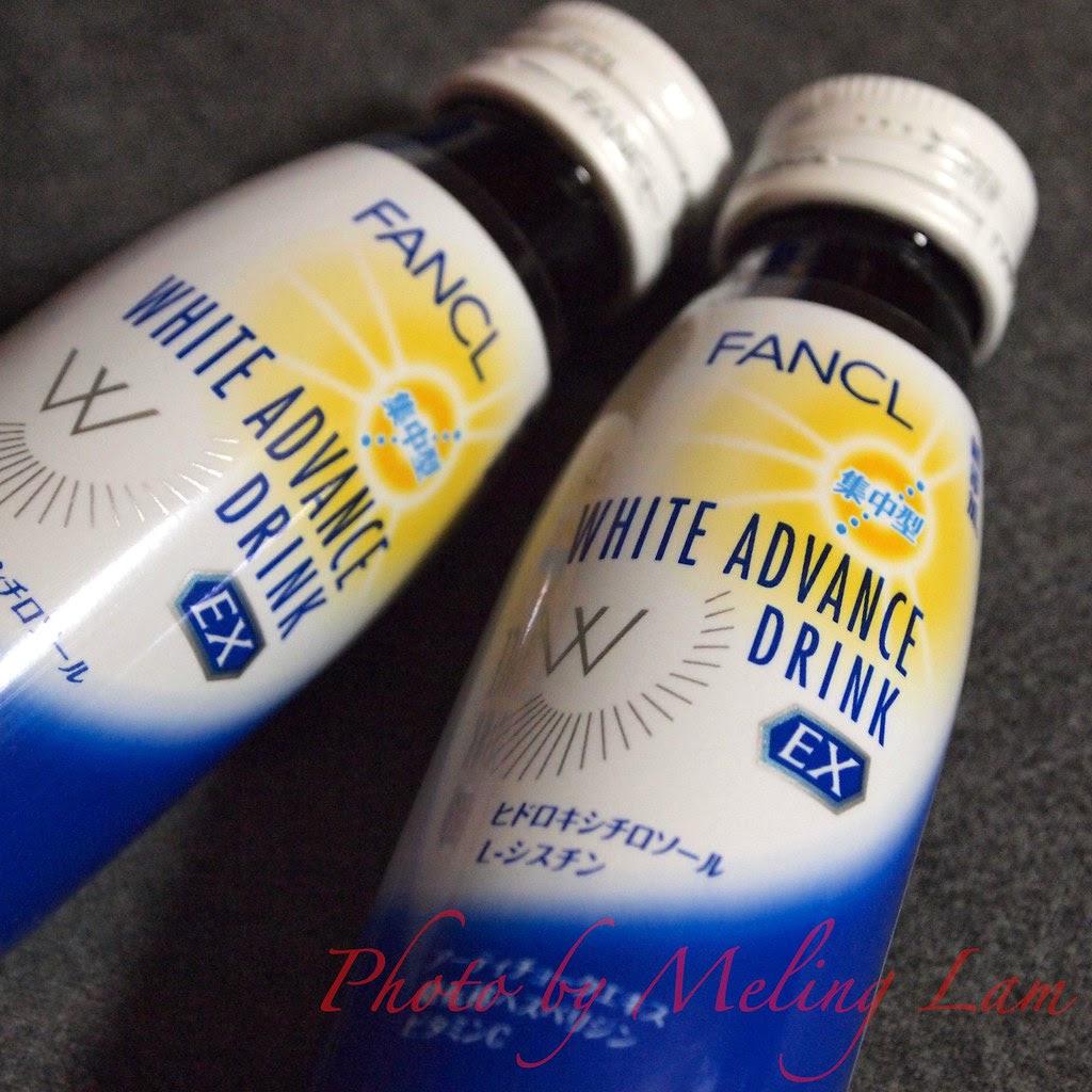 fancl white advance drink ex