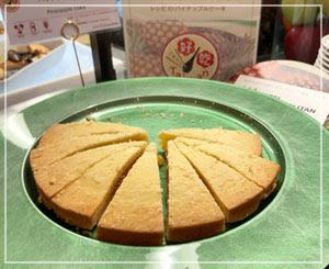 これがメトロポリタンホテル台北レシピのパイナップルケーキ。ほんとに美味しい。