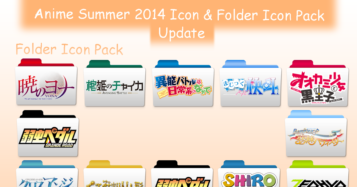 Anime Fall 2014 Icon Folder Pack Update V2