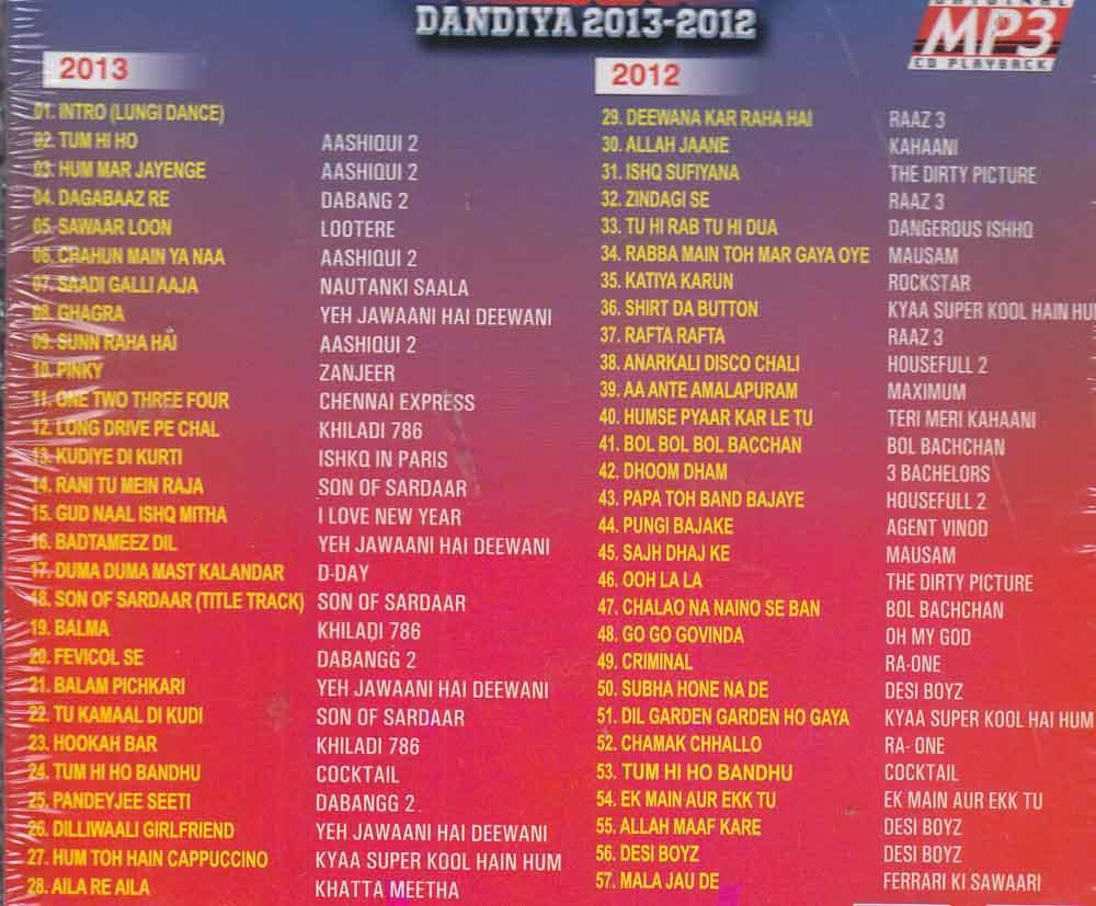Dunia Belajar Bollywood New Songs Mp3 New sad love songs list 2020. dunia belajar bollywood new songs mp3