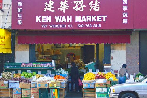 Ken Wah Market by Old Jingleballicks