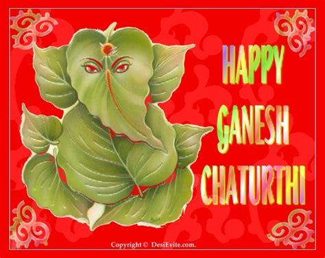 happy ganesh chaturthi images messages whatsapp status