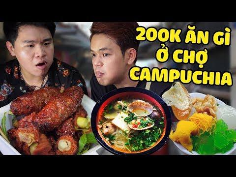 200k ăn gì ở chợ Campuchia? cùng Oops Buron (Oops Banana)