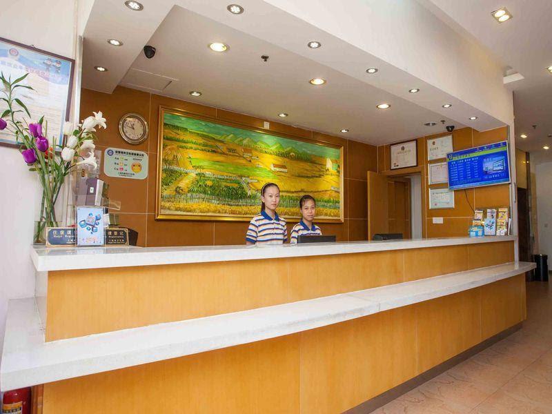 7 Days Inn Tianjin Wei Shan Road Finance and Economics College  Reviews