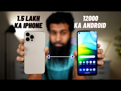 iPhone 12 Pro Max se Saste Android ka experience | Cheap stock android phone