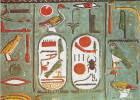Primero de jeroglíficos