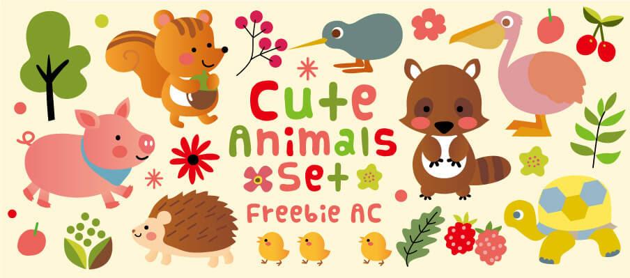 Freebie Ac 無料素材サイト情報 動物のイラスト素材100点が無料商用可
