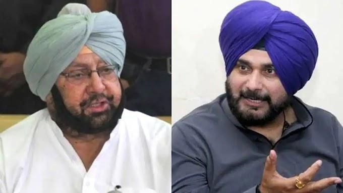 Punjab Congress: Navjot Singh Siddhu की ताजपोशी तय या 'क्लाइमेक्स' अभी बाकी? कैप्टन Amrinder Singh ने रखीं शर्तें