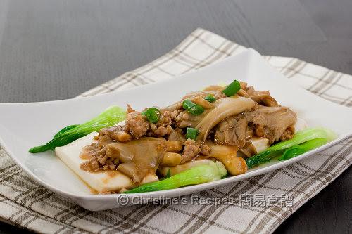 清蒸豆腐蠔菇肉鬆 Oyster Mushroom Tofu02
