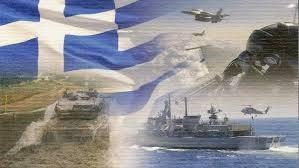 Θεσπρωτία: Πρόγραμμα εορτασμού της ημέρας των Ενόπλων Δυνάμεων στις 21 Νοεμβρίου στους Φιλιάτες
