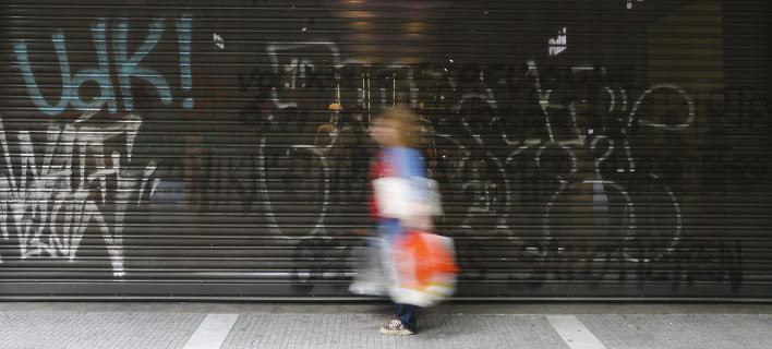 Ο ΕΦΚΑ επιβεβαιώνει την κατάσχεση της πρώτης κατοικίας της 62χρονης/Φωτογραφία: Eurokinissi