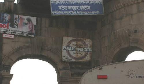 Bollywood London Underground Tube Sign