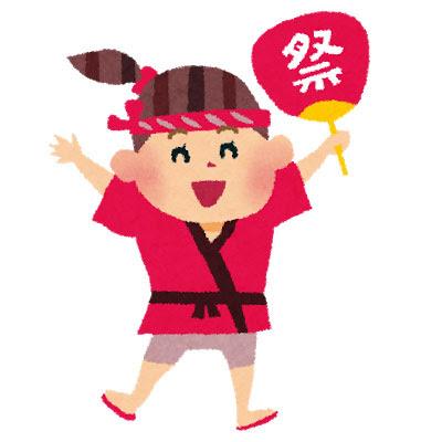 フリー素材 赤いハッピを着てウチワを持った女の子を描いたフリーイラスト
