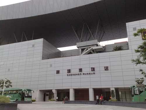 深圳博物馆游记