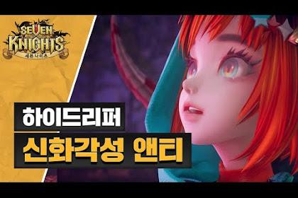 Seven Knight Korean Update 24 April 2020 - New Hero Ante