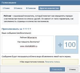 Одноклассники зарегистрироваться на сайте