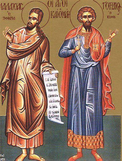 ST. GORDIUS, Martyr