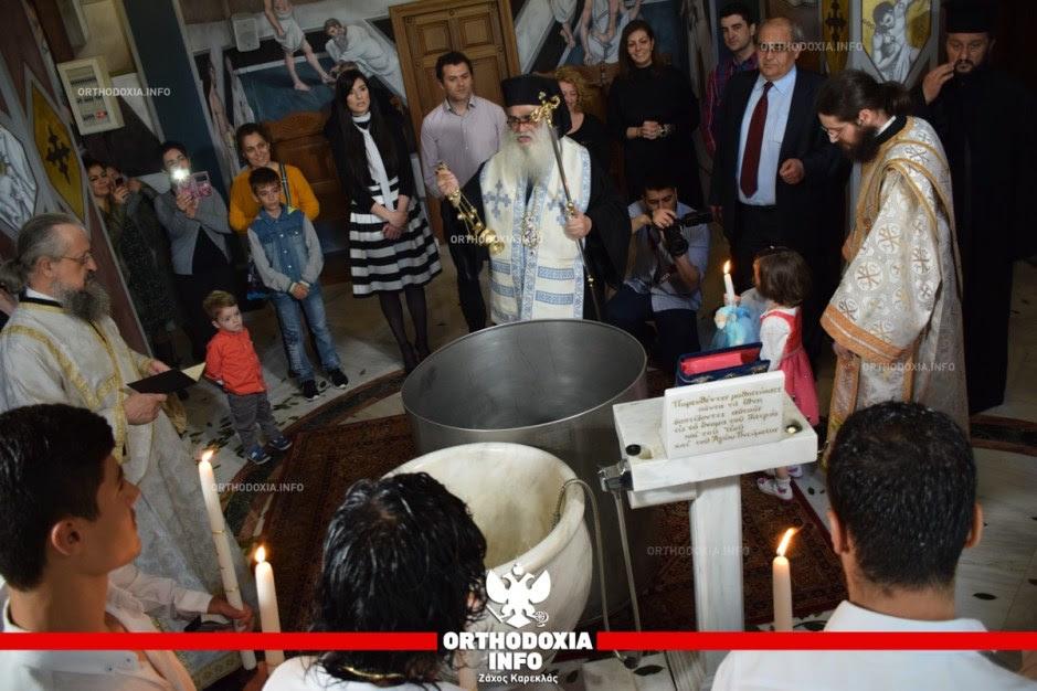 ΟΡΘΟΔΟΞΙΑ INFO Ι Πρόσφυγες στην Ειδομένη βαπτίζονται Ορθόδοξοι από τον μητροπολίτη Γουμενίσσης