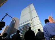Η τράπεζα επενδύσεων Goldman Sachs