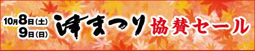h281004tsu_ban2.jpg