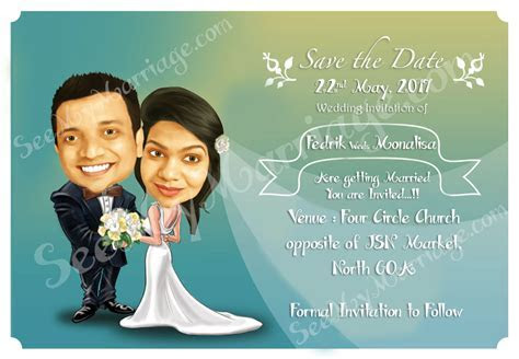 We Cordially Invite You ? Caricature Theme Save The Date
