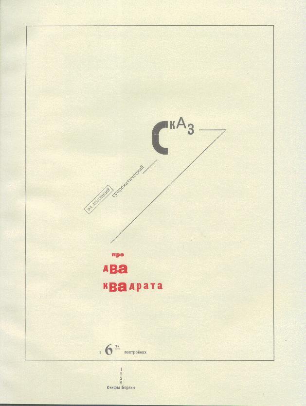 title page art