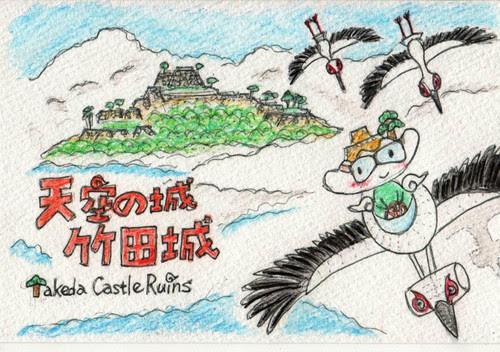 竹田城の上空を舞う天空の城たけマチュくんラピュタ風イラスト