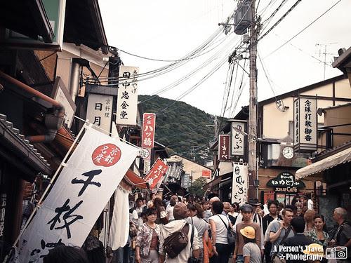 2011Kyoto_Japan_ChapSix_18