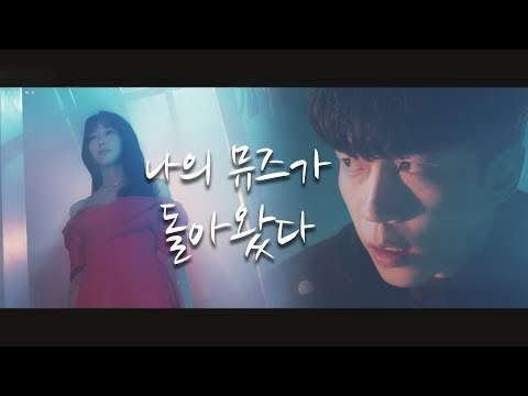 Канал KBS представил новый тизер дорамы Perfume