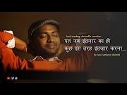 पल जब इंतज़ार का हो ,कुछ इस तरह इंतज़ार करना ..:Best Love Poem : Kavi Sandeep Dwivedi