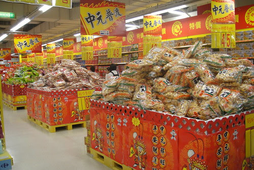 Foods for Worship on Sale