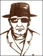 Скица на убиеца