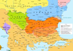 Княжество България и Източна Румелия според Берлинския договор