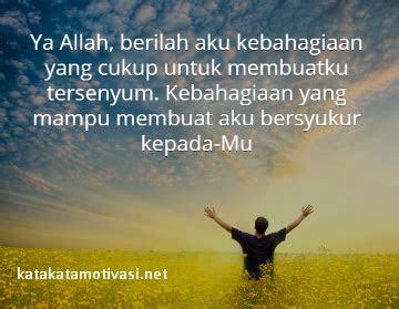 kata kata motivasi mutiara islam tentang mensyukuri hidup