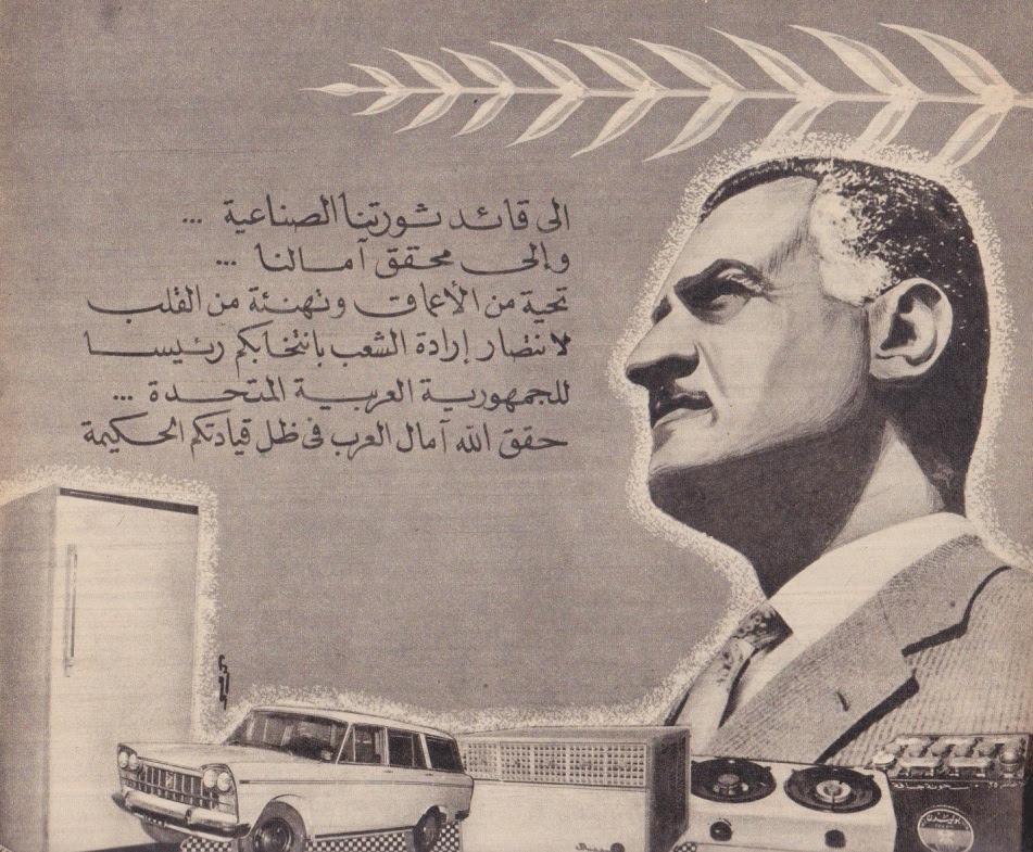 nasser1965