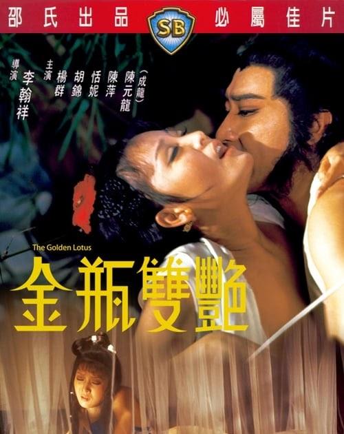 Voir Film Barn of the Naked Dead (1974) Film Complet en