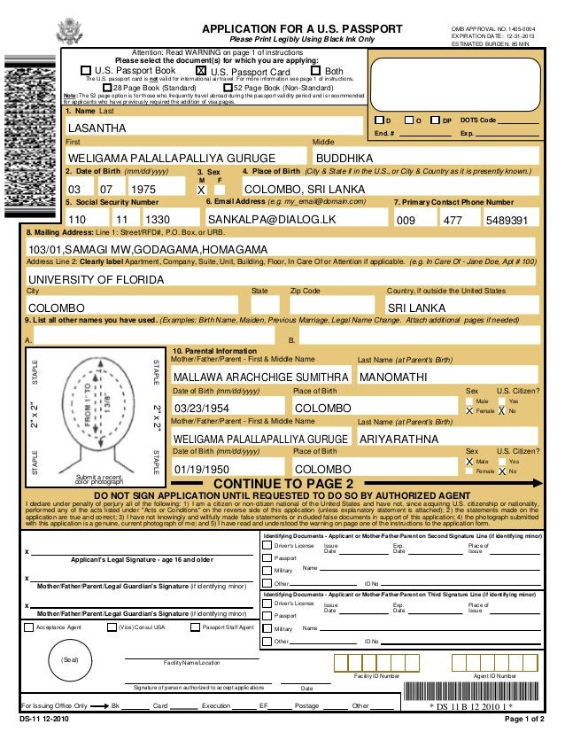 NEW FORM TO APPLY FOR A NEW PASSPORT