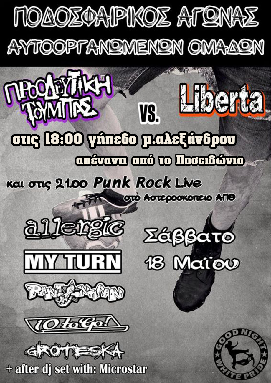 proo-liberta-live-1