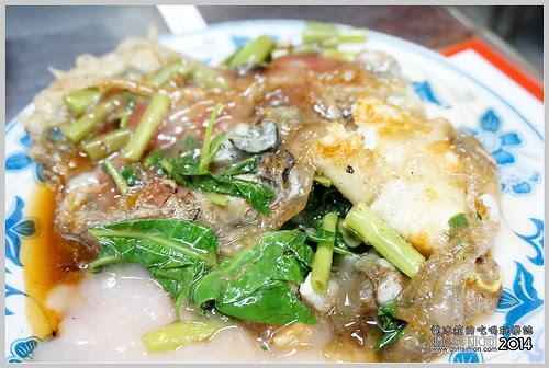 西濱蛋炒飯10