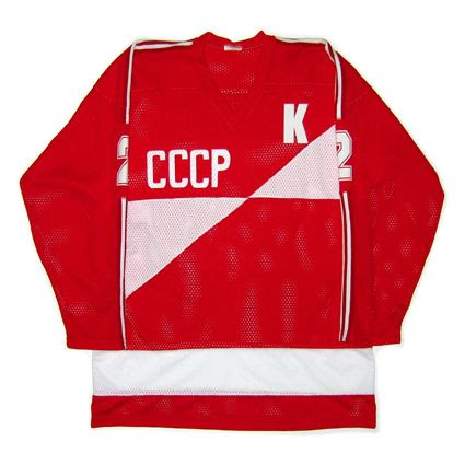 Russia CCCP 1987 jersey photo RussiaCCCP1987F.jpg