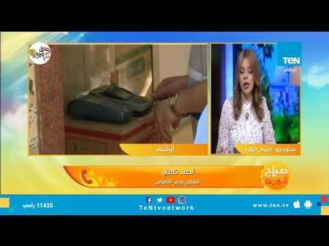خطوات تقديم تظلمات بطاقات التموين إدارة دعم مصر tamwin