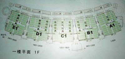 Floor plan for toys and artificial flowers