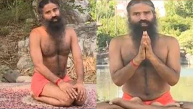 LIVE:स्वामी रामदेव के साथ योगाभ्यास और आयुर्वेद के नुस्खे