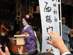geisha-1