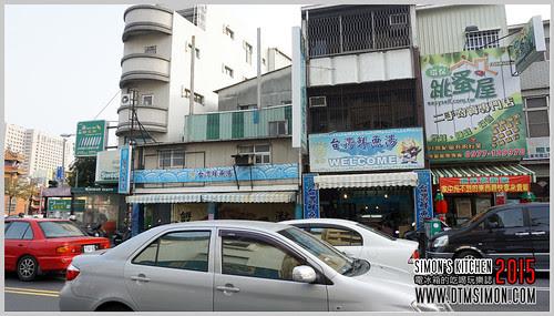 台灣鮮魚湯01.jpg