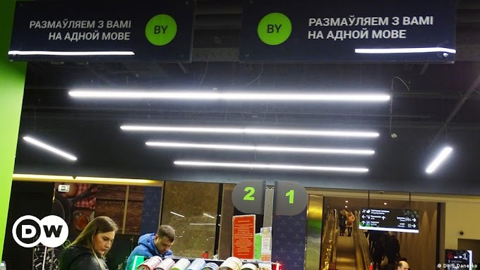 Как в Беларуси дискриминируют из-за белорусского языка