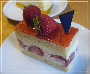 バタークリーム萌え!の「フレジェ」。