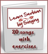 free e-book for learning Serbian
